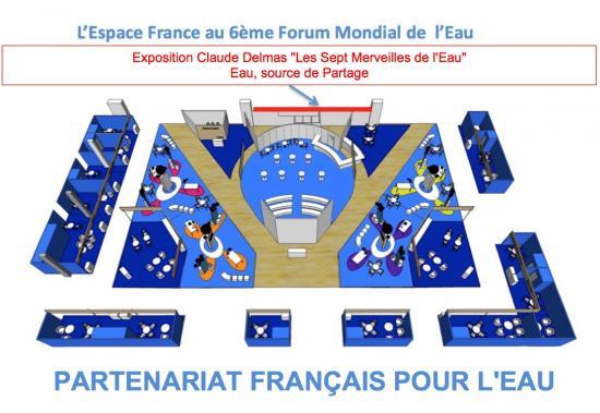 pfe-france-cd.jpg