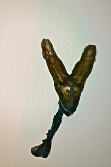 9C092433-Bronze égyptien